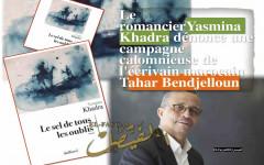 Le romancierYasmina Khadra dénonce une campagne calomnieuse de l'écrivain marocain Tahar Bendjelloun