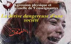 Agression physique et sexuelle de 9 enseignantes : la dérive dangereuse d'une société